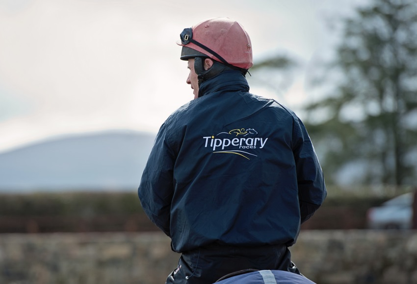 About Tipperary Racecourse